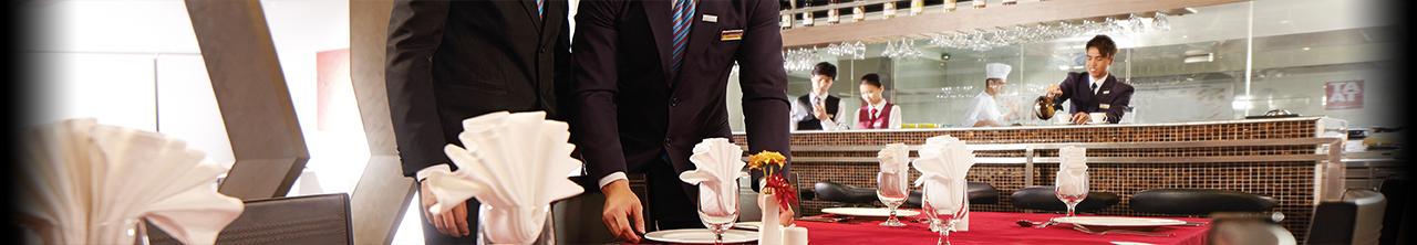 01_INTI_header_hospitality[1]