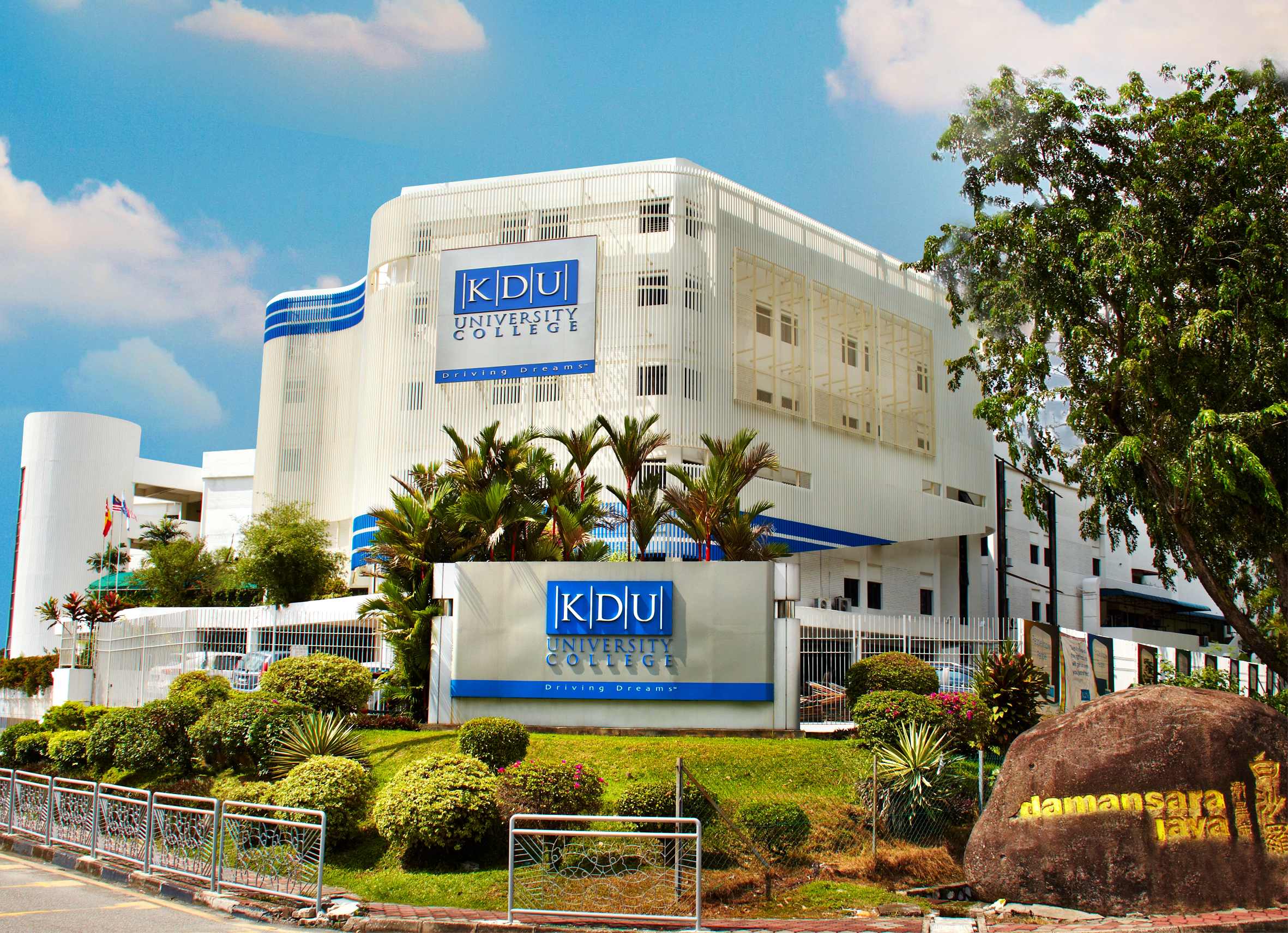 KDU International College
